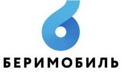 В Подмосковном Егорьевске появился каршеринг