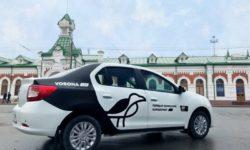 Вороны на подлете: первый Пермский каршеринг откроется в Ноябре