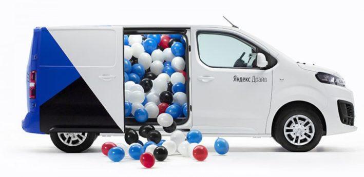 грузовой каршеринг