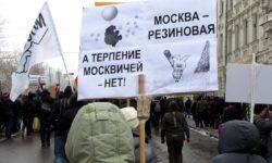 Не резиновая: влезет ли в Москву 60 тыс. автомобилей каршеринга?