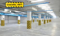 Каршеринг снижает спрос на подземный паркинг в новостройках