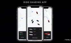Каршеринг-такси от Tesla: каким он будет?