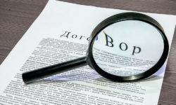 Договор с каршерингом: как читать наискосок?