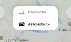 """Каршеринг """"Карусель"""" добавит электросамокаты"""