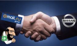 Mail.Ru Group и Nissan создадут топовый каршеринг