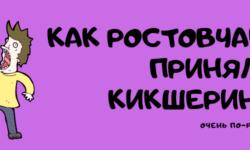 Ростовчанин хочет остановить самокатопокалипсис, но его никто не поддерживает