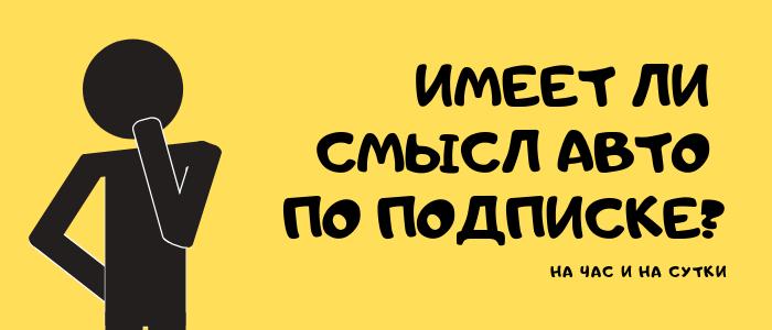 Стоимость белорусский на час подписки часы купить швейцарские ломбарде золотые в
